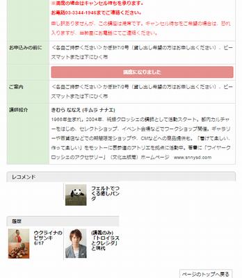 スクリーンショット 2015-05-13 21.31.46.png