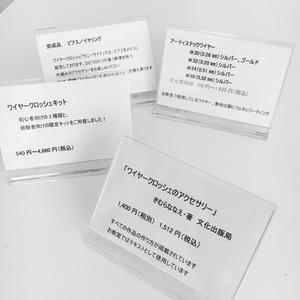 ファイル 2016-11-01 0 51 26.jpeg