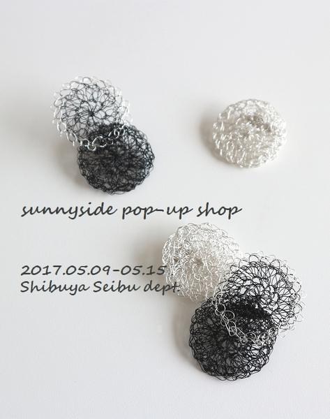 201705_seibuweekly_snnysd_title_600.jpg