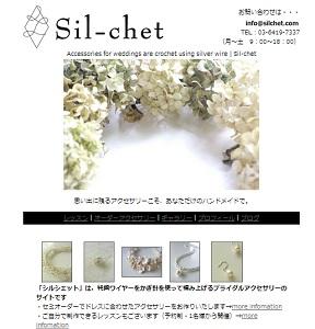 silchet.jpg